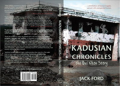 My photograph, from 1969, of the old radio station in Qui Nhon, Vietnam, used for the cover of Jack Fords' new book, The Kadusian Chronicles-the Qui Nhon Story